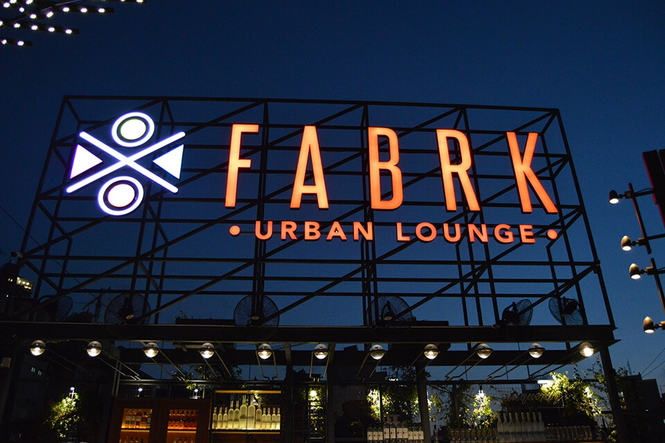 FABRK - An Urban Rooftop is Definitely What We Need!